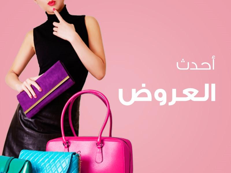 0394601cbadbd تسوق الملابس، الاكسسوارات و مكياج في الاسكندرية